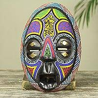 African wood mask, 'Colors of Ghana' - Beaded Black Wood African Mask with Brass Inlay