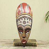 African wood mask, 'Powerful Ohene' - African King Wall Mask Crafted with Wood Aluminum and Brass