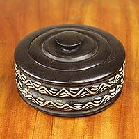 Lidded decorative wood bowl, 'Kitase' - Hand Carved African Decorative Lidded Wood Bowl