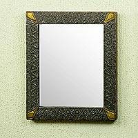 Brass accent wood wall mirror, 'Hausa Fascination' - Handmade Aluminum Repousse and Wood Rectangular Wall Mirror