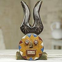 African wood mask, 'Luck Personified' - Authentic Ghana Handcrafted Horned African Mask