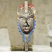 African wood mask, 'Health' - Ornate African Mask with Hand Embossed Aluminum