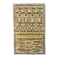 African relief panel, 'Brisah Dogon Board' - African Dogon Style Relief Panel Made from Calabash