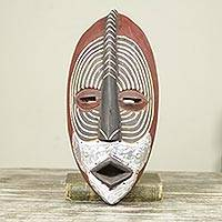 African wood mask, 'Dzigbodinyo' - Embossed Aluminum and Wood Handmade African Mask