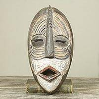 African wood mask, 'Kpordzidzor' - Unique African Decorative Mask in Wood and Aluminum