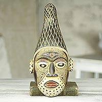 African wood mask, 'Onyine' - Hand Crafted African Wooden Wall Mask from Ghana