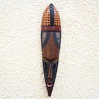 African wood mask, 'God is There' - Artisan Crafted Hand Worked African Mask from Ghana
