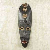 African wood mask, 'Elder Gentleman' - Black Hand Carved African Mask with Embossed Aluminum