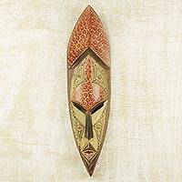 African wood mask, 'Something in the Heavens' - Handcrafted African Wall Mask Carved from Wood