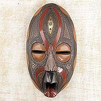 African aluminum and brass plated wood mask, 'Personal Union' - Hand Carved Wood Aluminum Brass African Mask from Ghana