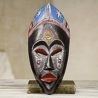 African wood mask, 'Sarikin Kawhe' - West African Hand Crafted Wood Wall Mask from Ghana