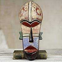 African wood mask, 'Malu' - Artisan Crafted Sese Wood Wall Mask from Ghana