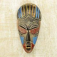 African wood mask, 'Security' - Artisan Carved Authentic African Mask from Ghana