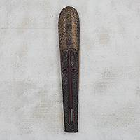 African wood mask, 'Beautiful Nketiabah' - Long African Sese Wood and Aluminum Mask from Ghana