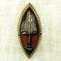African wood mask, 'A Peace Blessing' - Embossed Brass and Hand Carved Wood African Mask