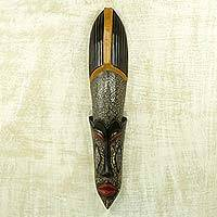 African wood mask, 'Alhairi' - Original African Wall Mask in Hand Carved Wood and Brass