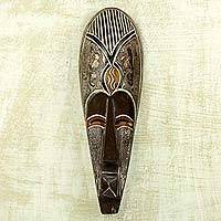 African wood mask, 'Da Papa' - Akan Greeting Wall Mask Hand Crafted African Wood Wall Art