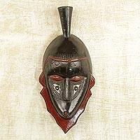 African wood mask, 'Ekumpo' - Hand Carved Black and Red Wood African Mask from Ghana