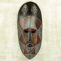 African wood mask, 'Kenyiti' - African Mask of Patience Original Design Crafted by Hand