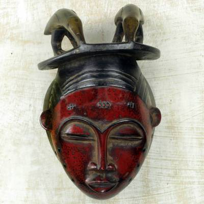 African wood mask, 'Yaure I' - African Ceremonial Mourning Mask Hand Carved Wood Art