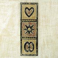 African wood wall decor, 'Adinkra II' - Artisan Crafted Wood and Brass Adinkra Wall Decor