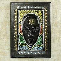African wood wall decor, 'Ayeye' - Original African Wood Wall Art with Glass Bead Accents