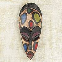 African wood mask, 'Desiadenyo' - Hand Carved Sese Wood African Mask Wall Decor