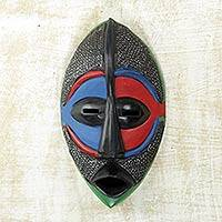 African wood mask, 'Be Prayerful' - Hand Carved and Painted African Mask with Aluminum Textures