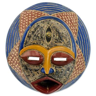 African wood mask, 'Kafuinam' - Ewe Culture African Wood Mask Handmade by Ghana Artisan
