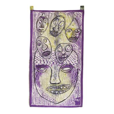 Batik cotton wall hanging, 'Mask of the King' - Handmade Batik Wall Hanging in Purple and White from Ghana