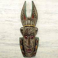 African wood mask, 'Villager' - Hand Crafted Wood and Aluminum Mask Named For Ghanaian City