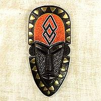 African wood mask, 'Fearless Warrior' - Hand Crafted African Wood Mask with Beads and Brass Accents