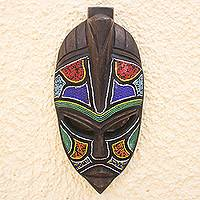 African wood mask, 'Jasawe' - Hand Crafted African Wood Mask with Recycled Glass Beads