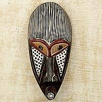 African wood mask, 'Ife' - West African Artisan Crafted Sese Wood Wall Mask from Ghana