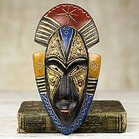 African wood mask, 'Opeyemi' - Hand Crafted Ghanaian Sese Wood Wall Mask with Brass Accents