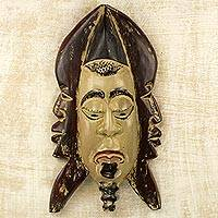 African wood mask, 'Three Men' - Hand Carved Wood African Mask 3 Faces from Ghana