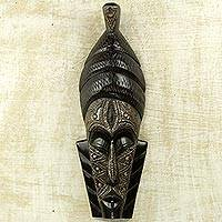 African wood mask, 'Peace of Mind' - Ghana Wood Mask Hand Carved Black