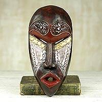 African wood mask, 'Fear Him' - Hand Carved African Sese Wood Mask from Ghana