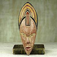 African wood mask, 'Joyfulness is a Crown' - Hand Carved African Sese Wood Wall Mask from Ghana