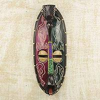 African wood mask, 'Dawa' - Colorful West African Decorative Beaded Wood Wall Mask