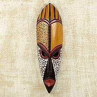 African wood mask, 'Brave Heart' - Orange and Beige Hand Crafted Sese Wood African Wall Mask