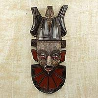 African wood mask, 'Ndidiamaka Bird' - Hand Crafted Wood and Aluminum African Wall Mask with Bird