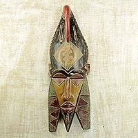 African wood mask, 'Supreme God' - Hand Carved African Wood Mask with Akan Symbol from Ghana