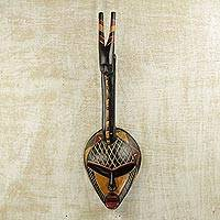 African wood mask, 'Donkor Protection II' - Ashanti Style Wood Wall Mask Artisan Crafted in West Africa
