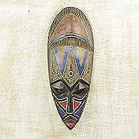 African beaded wood mask, 'Peaceful One' - Hand Crafted Beaded Wood African Mask