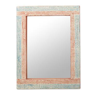Distressed Sese Wood Wall Mirror by Ghanaian Artisans