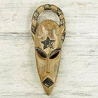 African wood mask, 'Rising Star' - Rustic Hand Carved Sese Wood African Mask