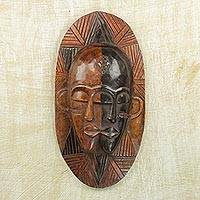 African wood mask, 'Gursi Couple' - Handcrafted African Wood Gursi Mask from Ghana