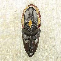 African wood mask, 'Yaovi Boy' - Handcrafted Wood and Aluminum African Mask from Ghana