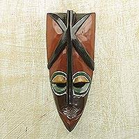 African wood mask, 'Immutable Kachiside' - Handcrafted Colorful Sese Wood Mask from Ghana